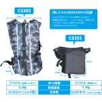 CoolSmile CS353(2リットル) 水循環冷却バッグシステム