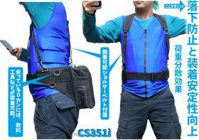 CoolSmile CS351i(2リットル) 水循環冷却バッグシステム