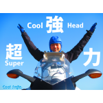超強力ヘルメットエアコンの実力
