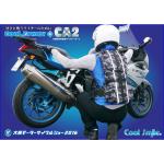 バイク用 熱中症対策