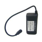 CSシリーズ交換用バッテリー(CS311用)
