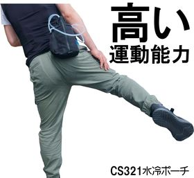CoolSmile CS321(1リットル) 水循環冷却バッグシステム(Water circulation cooling bag system)
