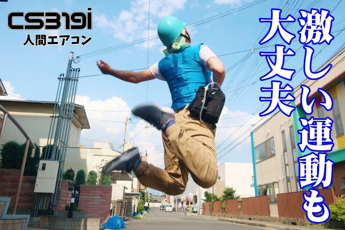 ぶっ飛びの性能!